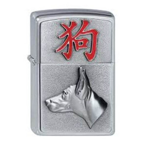 Zippo Year of the Dog