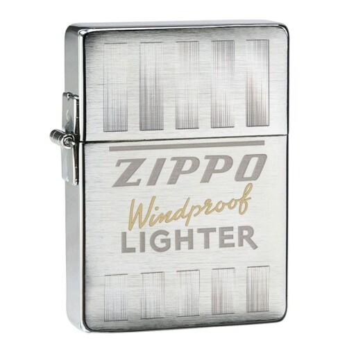 Zippo 2020 Integrity Collectible